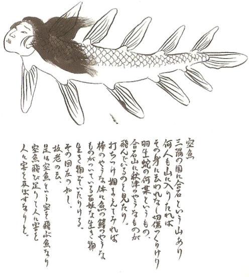 Siren Maniacs Archive 092 094 Forbidden Siren Ru